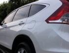 本田 CRV 2013款 2.0 自动 Exi两驱经典版全程4S