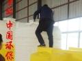5吨塑料水箱 塑料水塔、塑料储罐 化工储罐厂家直销