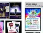宣传册、拆页、宣传单、海报、刊物、年画、台历、挂历