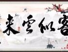 仙桃字画鉴定方法有什么