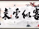 黄冈字画交易价格