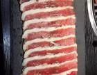 北京品味轩专业培训--正宗韩国烤肉加盟