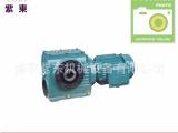 供应 S97  斜齿轮蜗杆减速机 四大系列 厂家直销 专业品质