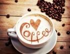 温州咖啡师培训班,培训咖啡师,咖啡师培训多少钱