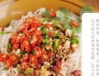 火锅底料各式调料包定制代加工 米线酸菜包厂家直销
