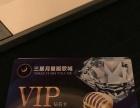 低价出售英派斯连锁健身房年卡一张,赠送包包和ktv钻石卡一张