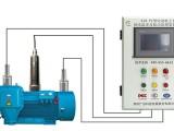 電動機主要軸承溫度及震動監測裝置