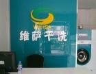 洁尼卡干洗店加盟 干洗设备 投资金额 5-10万元