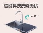 【齐子】加盟官网/加盟费用/项目详情