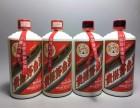 北京回收陈年老酒 冬虫夏草 海参 木桐 路易十三 李察 XO