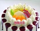 振安区巧克力蛋糕预定网上数码蛋糕送货上门丹东法国法