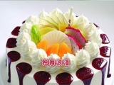 张家界鲜奶蛋糕新鲜蛋糕预定送货上门蛋糕专家定制创意