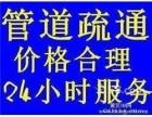 苏州相城黄埭管道下水道清洗清淤改造