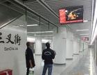 厦门除甲醛、室内空气检测、甲醛检测、甲醛治理