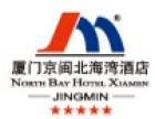 京闽北海湾酒店加盟