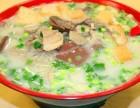 老鸭汤制作方法 老鸭汤做法