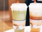 奈雪的茶,品質放心,健康的茶