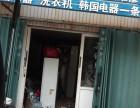 烟台经济技术开发区小新家电专业维修清洗洗衣机