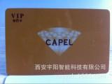 陕西闪粉卡 PVC印刷制作、哑面/磨沙/透明卡、设计精美PVC卡