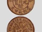 福州私下买家征集钱币私下交易古玩古董快速变现钱币价格估价