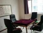本人有一套办公家具和两台麻将机全就成新,有意者请联系我!