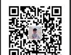 2018年苏州吴江学历提升报名报考信息在哪里可以看到?