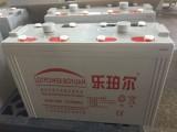 乐珀尔铅酸长寿命电池