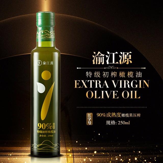 渝江源特级初榨橄榄油全国招商