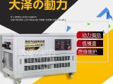 户外移动式30kw汽油发电机