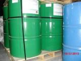 正溴丙烷,1-溴丙烷,溴代正丙烷