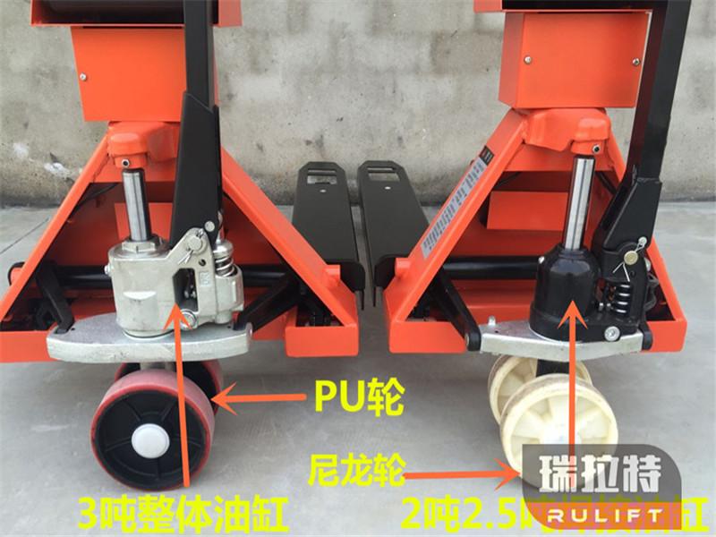 热销电子秤搬运车供应-手动搬运车厂商