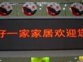 珠海全彩LED显示屏,单色/双色,LED全彩显示屏