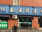 急转:九堡省市连锁药店转让