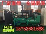 300kw千瓦柴油发电机组 多少钱 生产厂家 报价