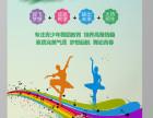 重庆舞蹈学校 舞蹈艺考培训
