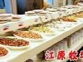 江原牧场自助烤肉加盟