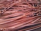 如皋电缆回收分部 南通电缆回收电话 上海电缆回收网站