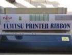 富士通Dpk500 136列针式打印机