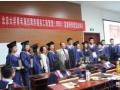 北京中国青年海归商界精英文化传承与管理研修班