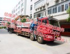 光明新区工厂搬迁搬厂深圳光明新区机器设备起重吊装卸搬移位定位