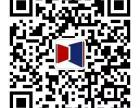 2016新乡医学院函授招生简章 安阳诺德教育