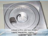 CNC中心数控车床单件 铝合金加工线切割 精密机械五金零件 定制