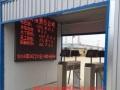 梅州劳务系统刷卡门禁通道闸机