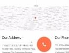 阿里巴巴英文国际站平台 海外设计师高端定制