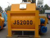 2方搅拌机,JS2000型混凝土搅拌机,2方搅拌机价格/参数