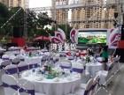 惠州哪里有烤羊机出租的?惠州企业聚餐围餐圆桌椅子租赁