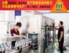 郴州汽车尿素生产机器厂家 车用尿素生产设备厂家