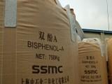 双酚a现货供应BPA需要的可以联系