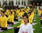 台州选瑜伽私教去哪个瑜伽馆好?