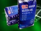 江门瓷砖胶厂家专业生产加强瓷砖胶白色瓷砖胶通用瓷砖胶